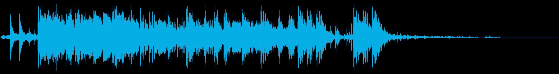 ボトムアップの再生済みの波形