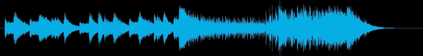 抑揚のあるジャズバラードの再生済みの波形
