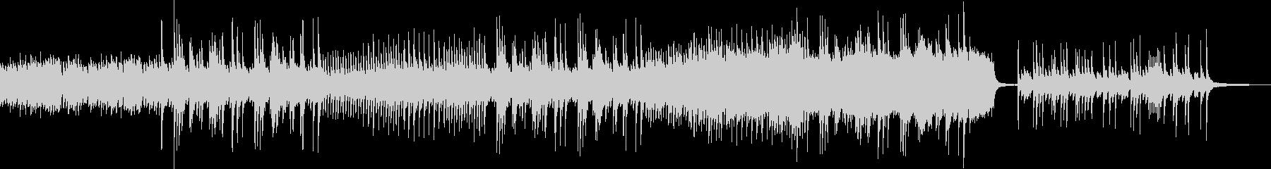 少々切ないピアノ&ストリングスの未再生の波形