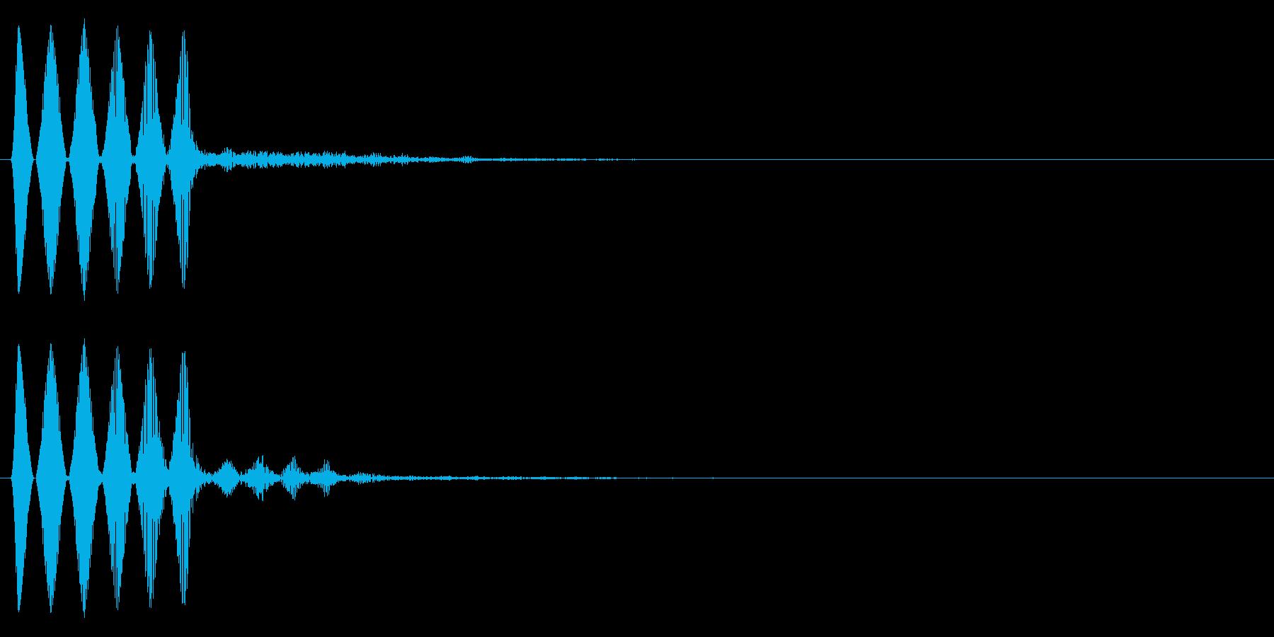 システム停止・閉じる・キャンセル_04の再生済みの波形