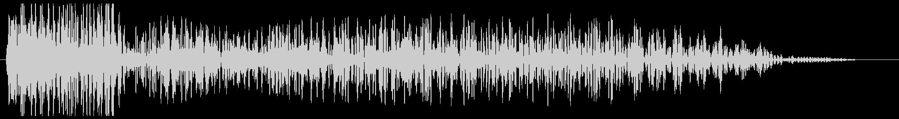 ドン ヒューン(低音で深く響く音)の未再生の波形