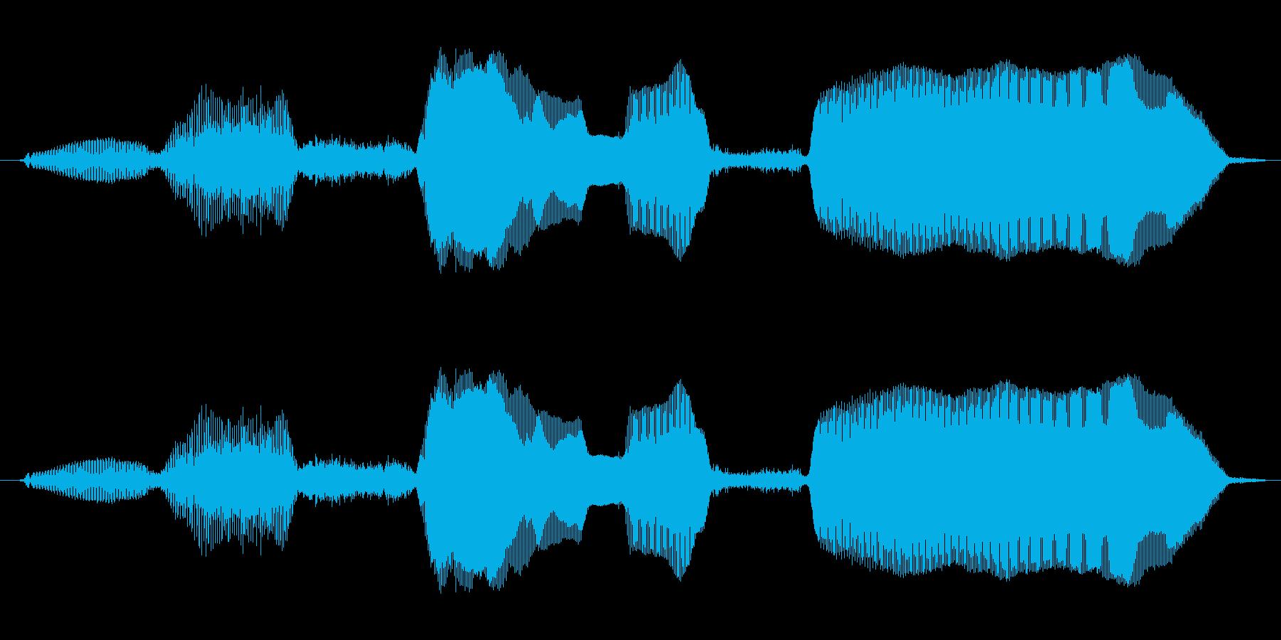 いらっしゃいませの再生済みの波形