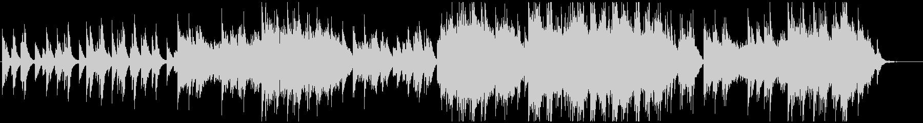 透明感ある優しく感動的なピアノ曲bの未再生の波形