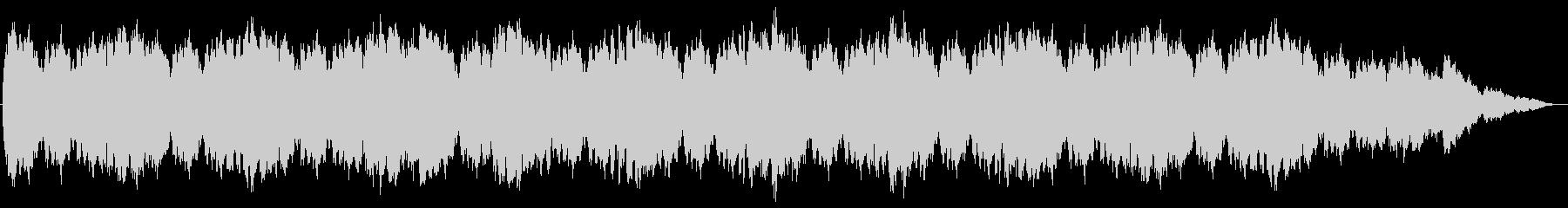 スロウテンポ、苦悩を描いたピアノ曲の未再生の波形