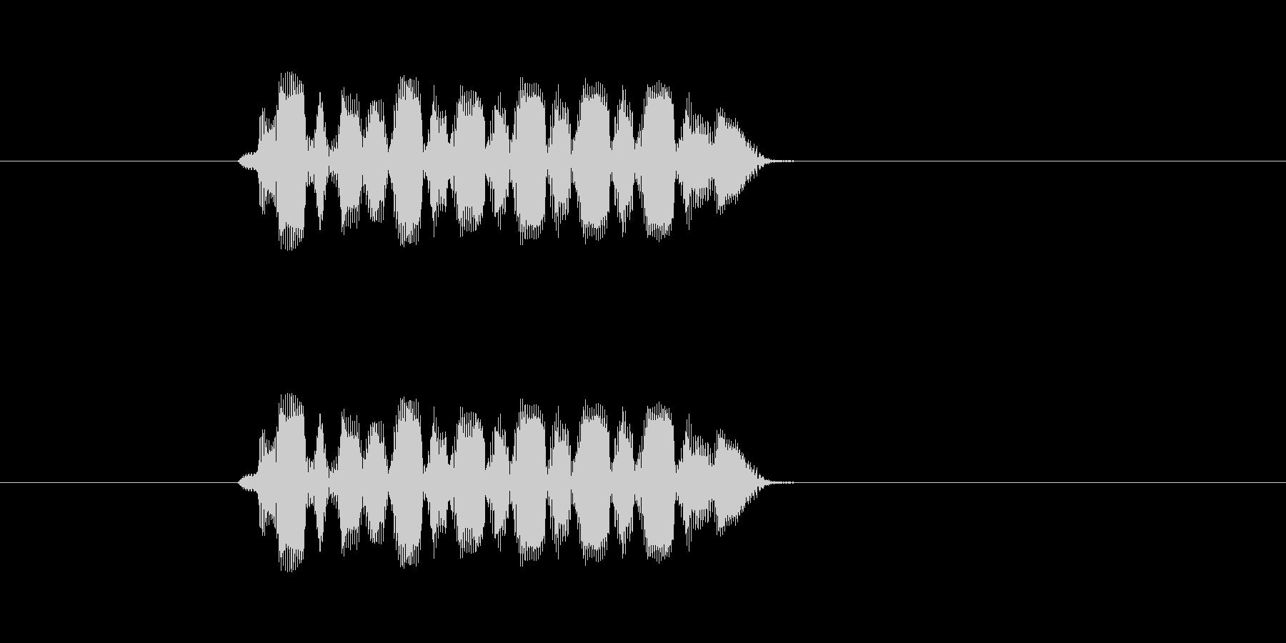 ベロベロベロの未再生の波形