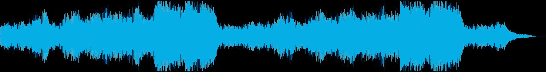 幻想的でミステリアスなシンセの再生済みの波形