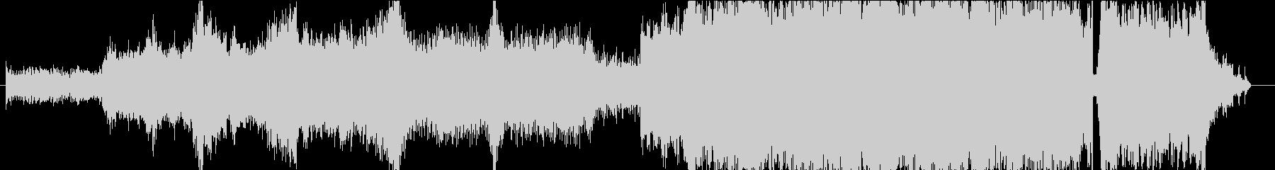 オーケストラとシンセの未来的ハイブリッドの未再生の波形