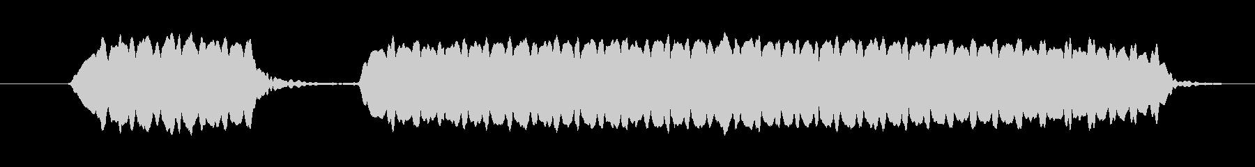 エンドウホイッスル2:2つの短い打...の未再生の波形