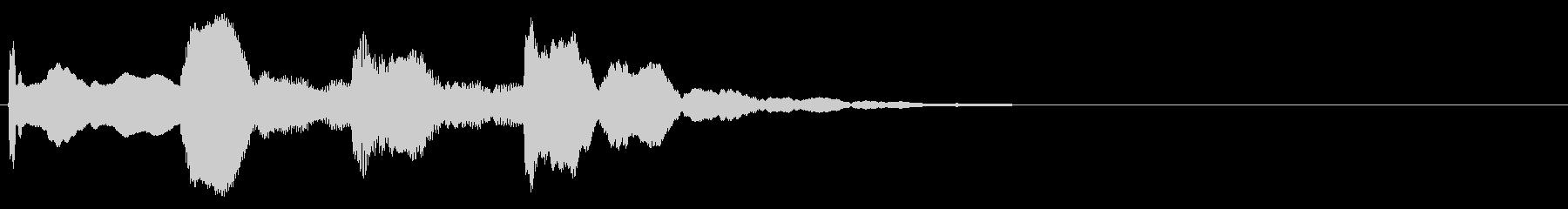 ピンポンパンポン↑(チャイム、呼び出し)の未再生の波形