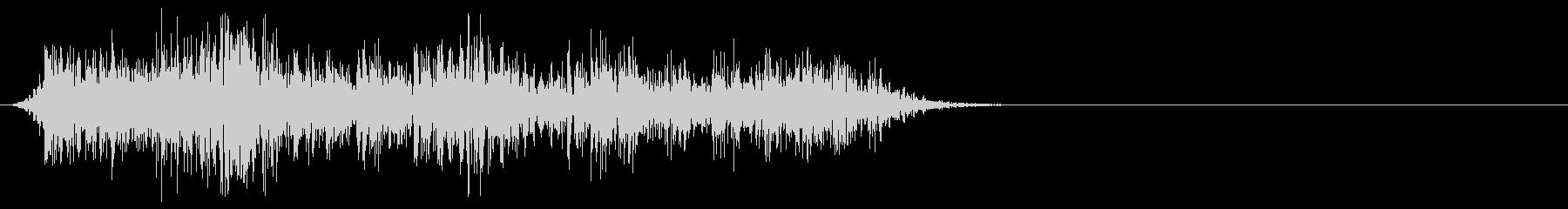 [生音]ビー玉が転がる05(ショート)の未再生の波形