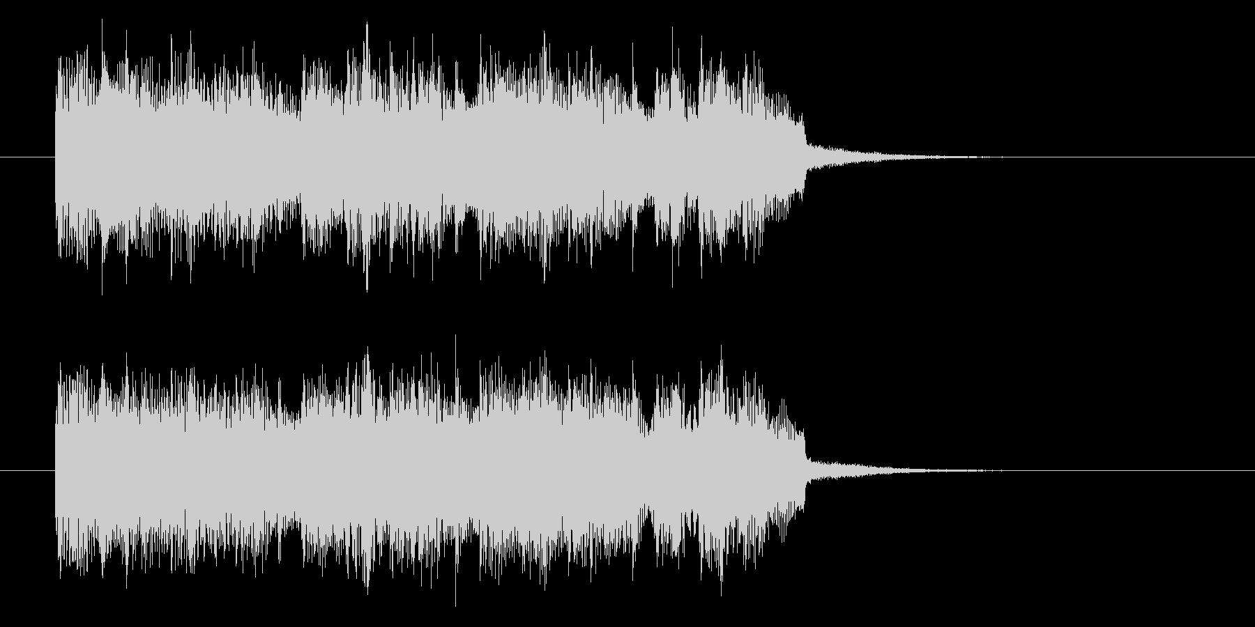 疾走感がありベースが印象的なロックの未再生の波形
