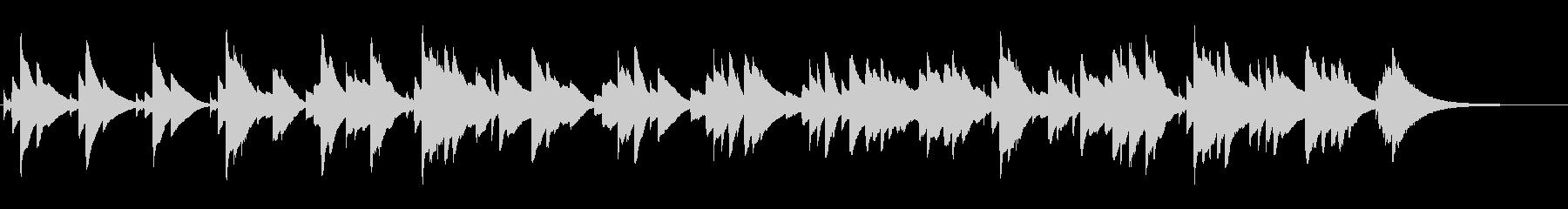 眠くなるオルゴールのBGM(1分30秒)の未再生の波形