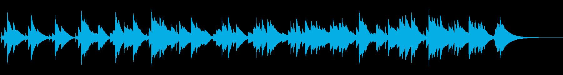 眠くなるオルゴールのBGM(1分30秒)の再生済みの波形