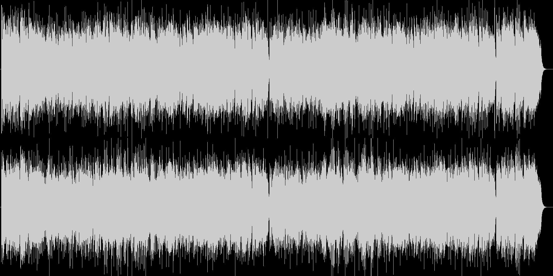 広がりのあるフレッシュなポップの未再生の波形