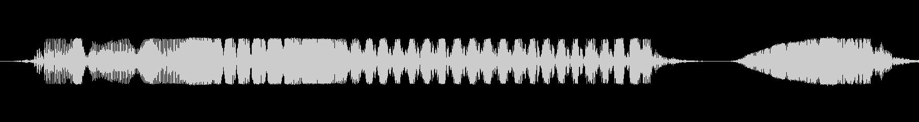 空手エール、女性の未再生の波形