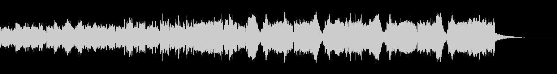 ぶっといベースが特徴的な変則ビートの未再生の波形