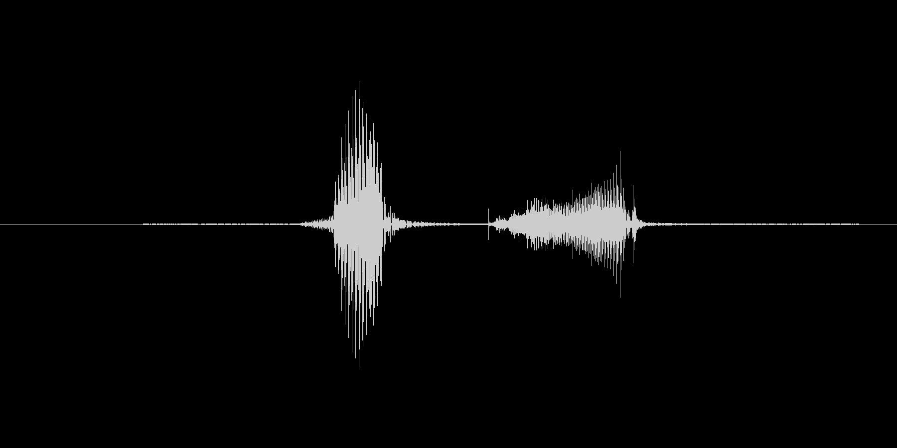 8(はち)の未再生の波形