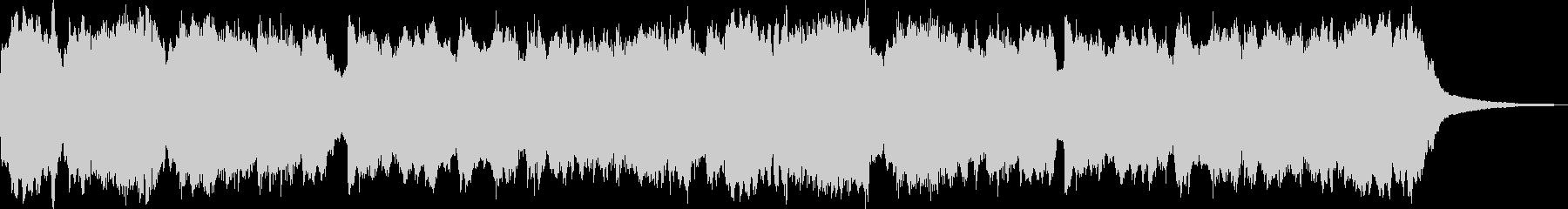 木管でゆったりとしたヒーリングBGMの未再生の波形