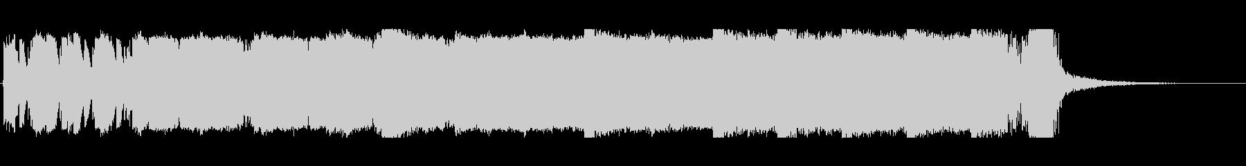 幻想的で電子的な森のカルテッドの未再生の波形