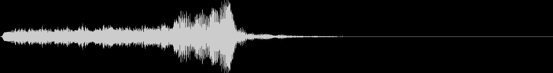 木管ジングル 可愛い(逃げる・切替わり)の未再生の波形