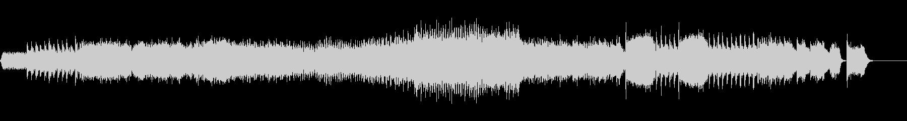 セントポール組曲 第二楽章オスティナートの未再生の波形