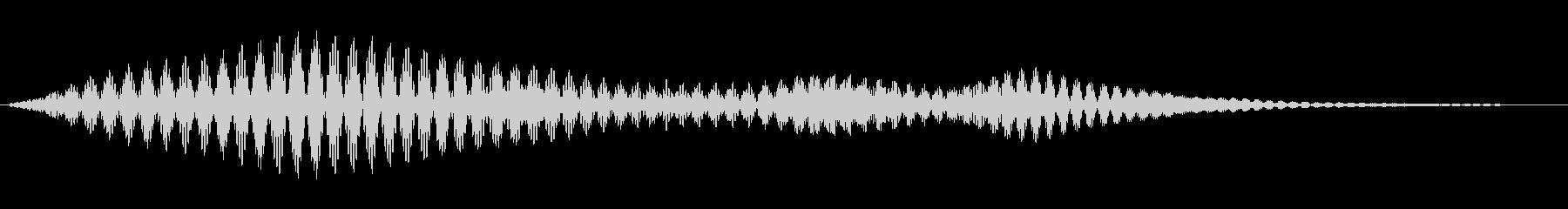 ブ〜ン↑(低いハスキー音)の未再生の波形