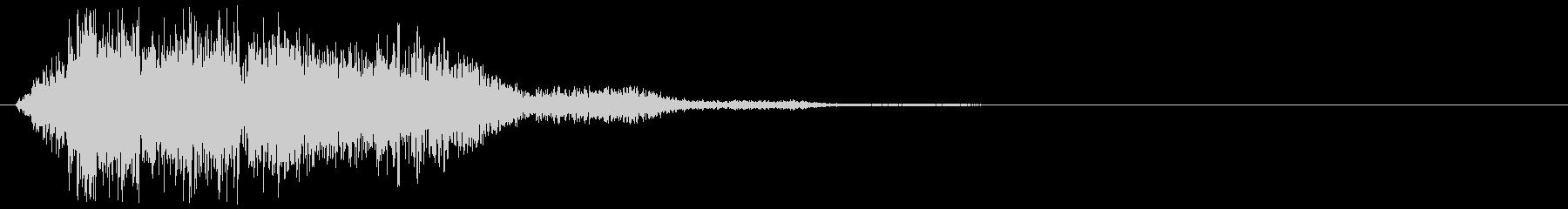 消失音 忍者消えるの未再生の波形