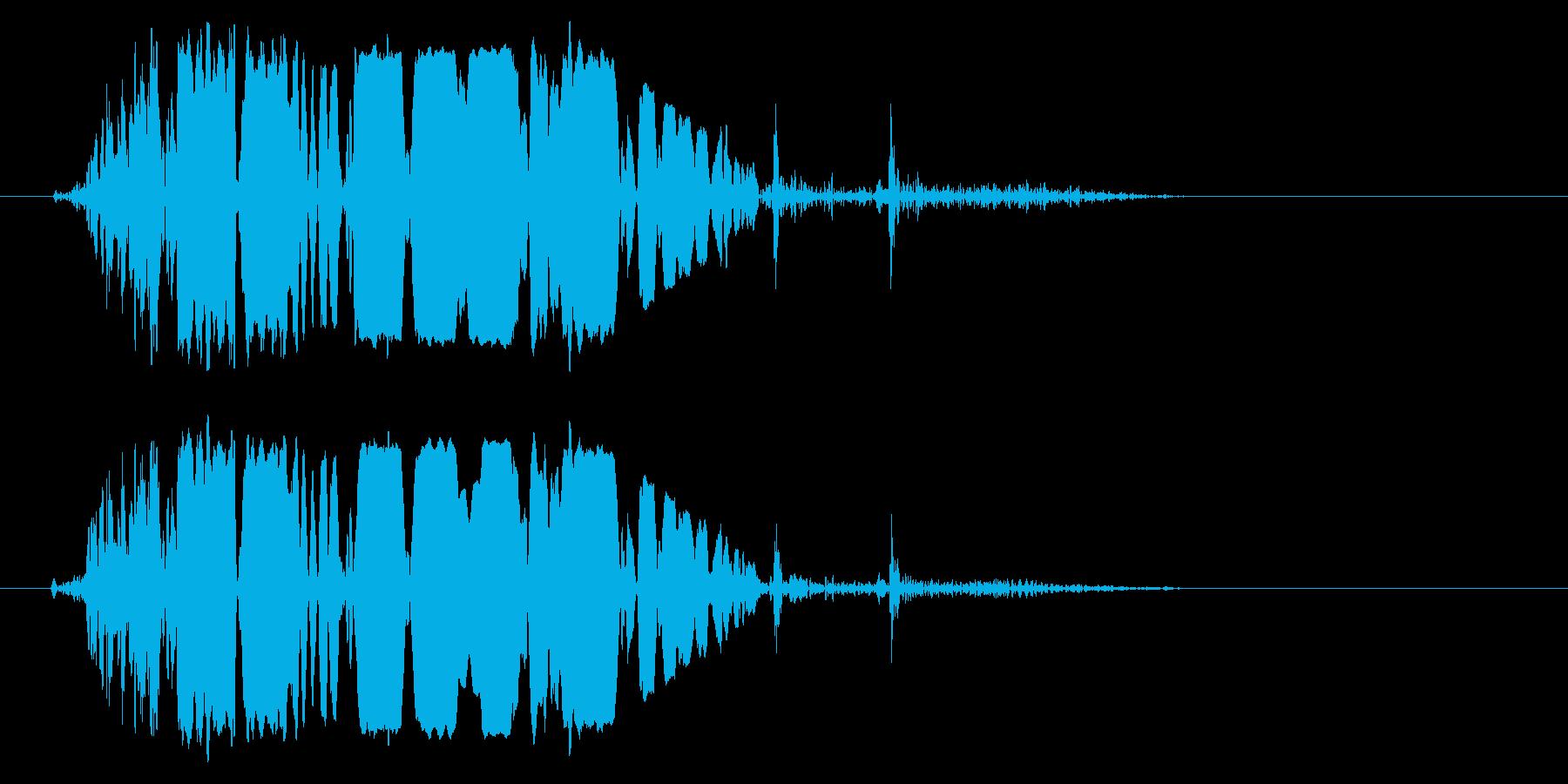 ドンッという重みのある鈍い音の再生済みの波形