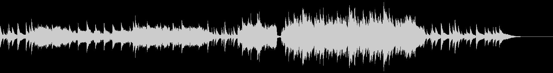 ピアノとストリングスの感動的バラードの未再生の波形