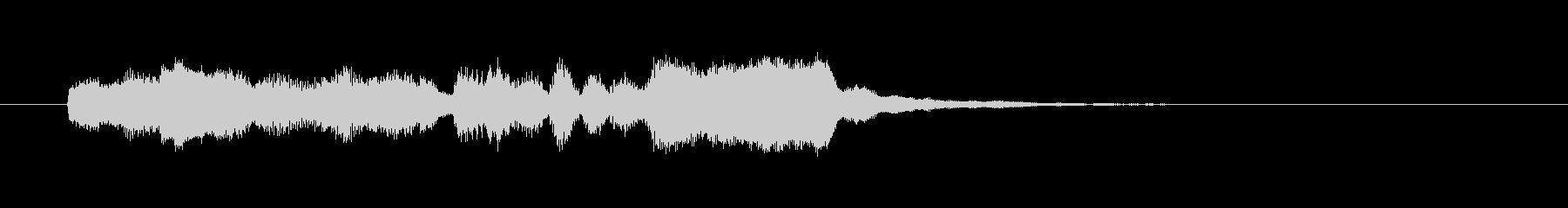 ほのぼのした管楽器の効果音の未再生の波形