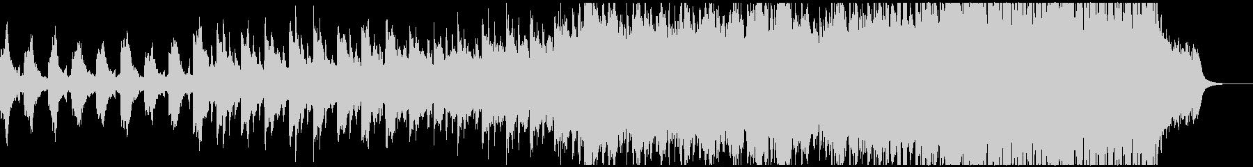 ピアノとストリングスの幻想的な曲の未再生の波形