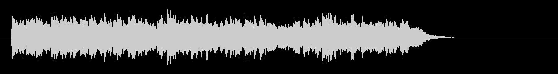 感傷的なピアノバラード(サビ)の未再生の波形
