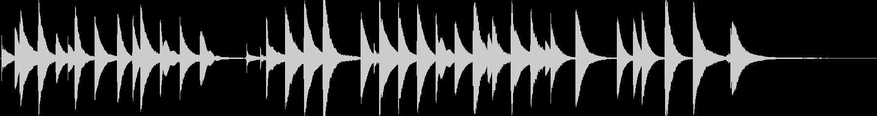 誕生日おめでとう(オルゴール)の未再生の波形