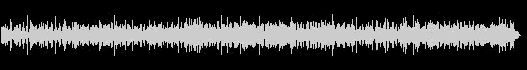 超速いスムースジャズの未再生の波形