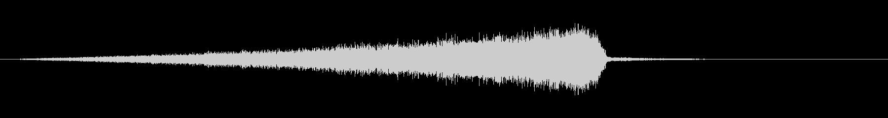 リバースシンバル003C(長め)の未再生の波形