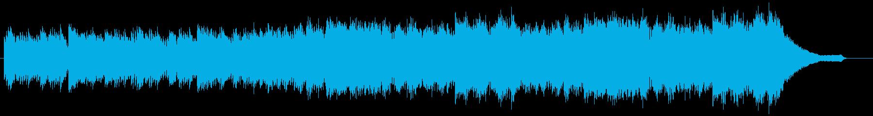 企業VPや映像61、オーケストラ、壮大bの再生済みの波形