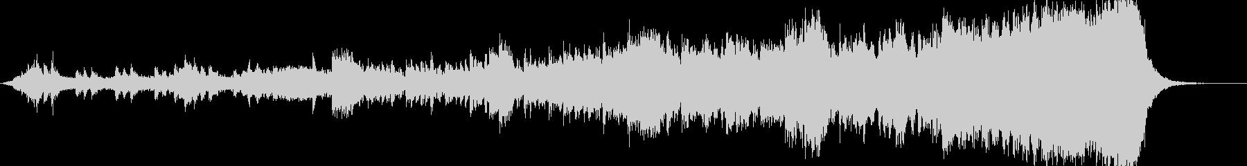 ストリングスによる緊迫感ある曲の未再生の波形