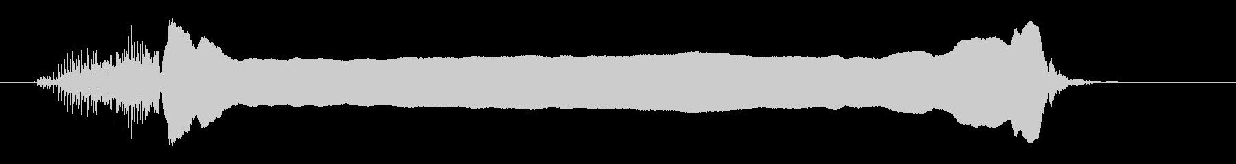 「イヨー」の未再生の波形