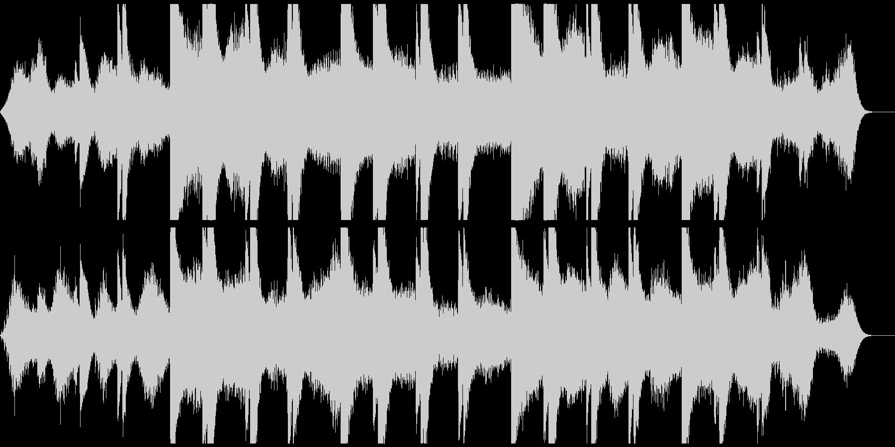 エステ、ヨガ、クールダウン、ヒーリングの未再生の波形