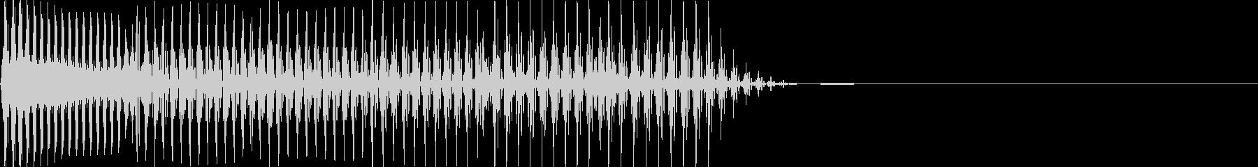 ピロンの未再生の波形