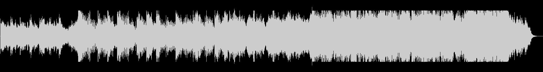 スケール感のある情熱的なピアノ曲の未再生の波形