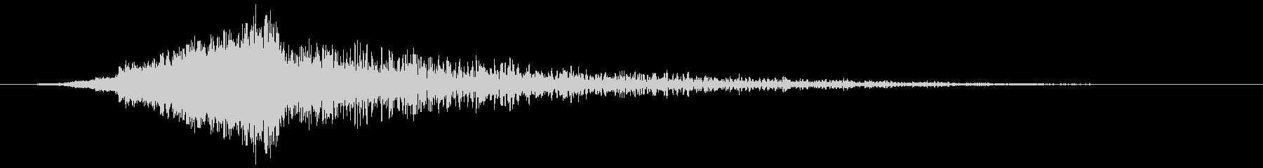 キューンバーン:迫力ある上昇する音の未再生の波形