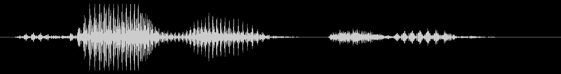 5月の未再生の波形