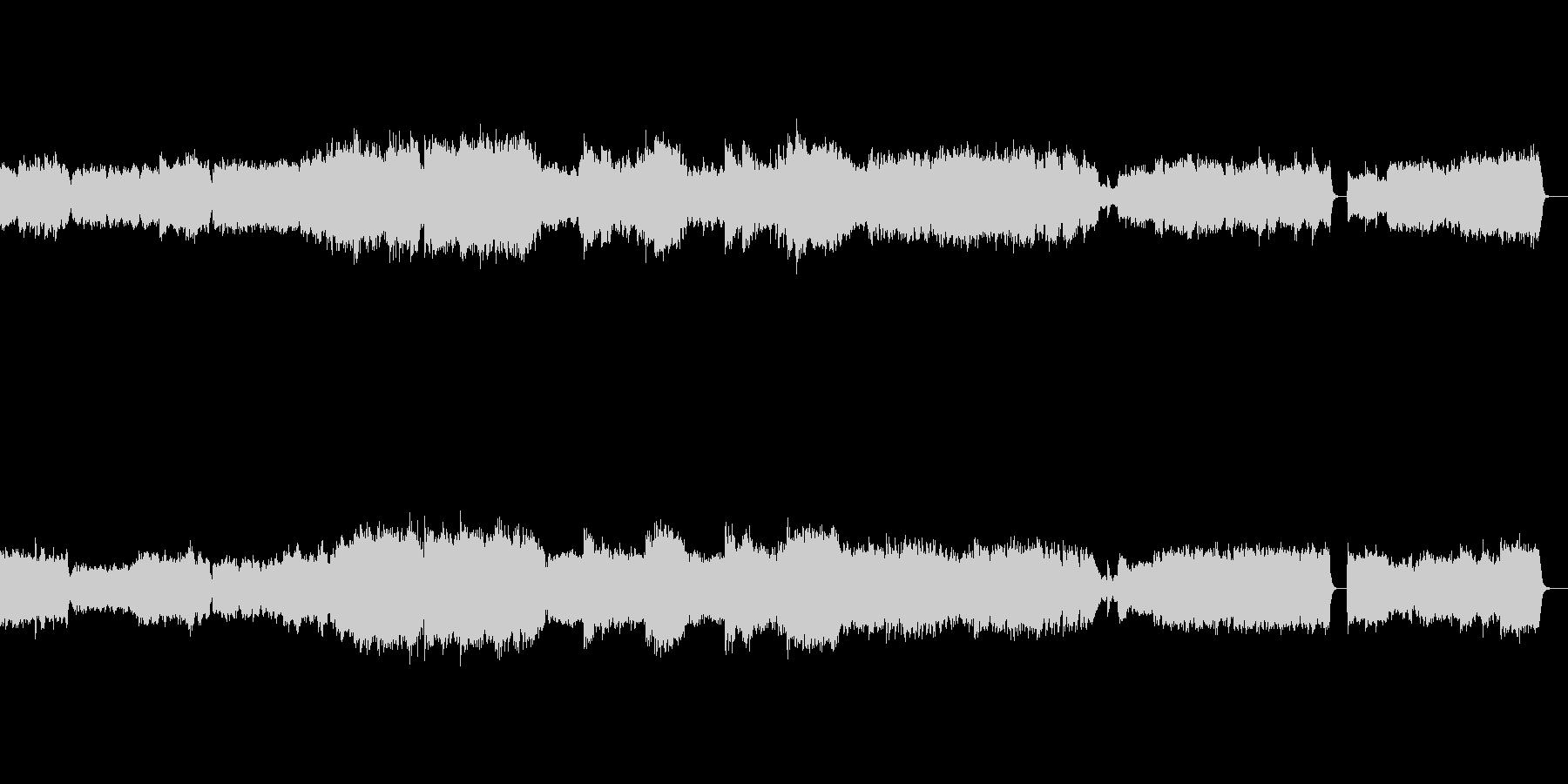 『ペール・ギュント』第1組曲より第一曲 の未再生の波形