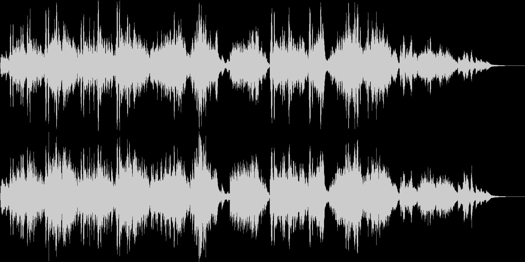エルガー 愛の挨拶 ヴァイオリン ピアノの未再生の波形