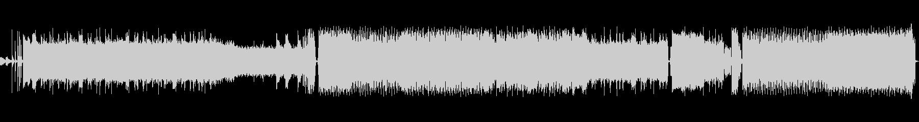 緩急の激しいデスボイスのメタル曲の未再生の波形