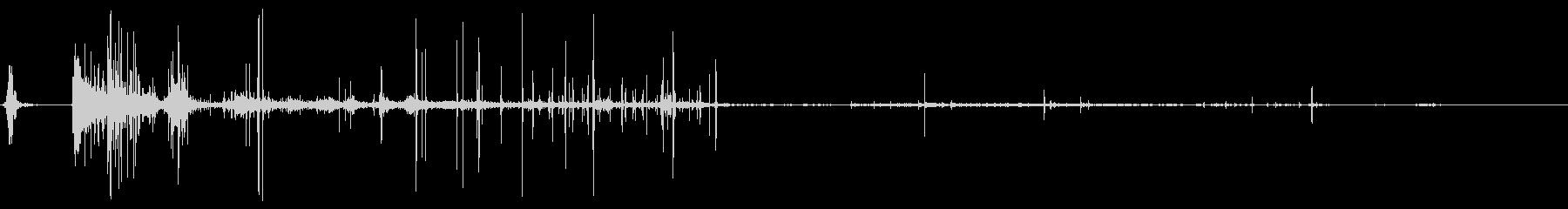 Axeによる斬首、5つのバージョンの未再生の波形