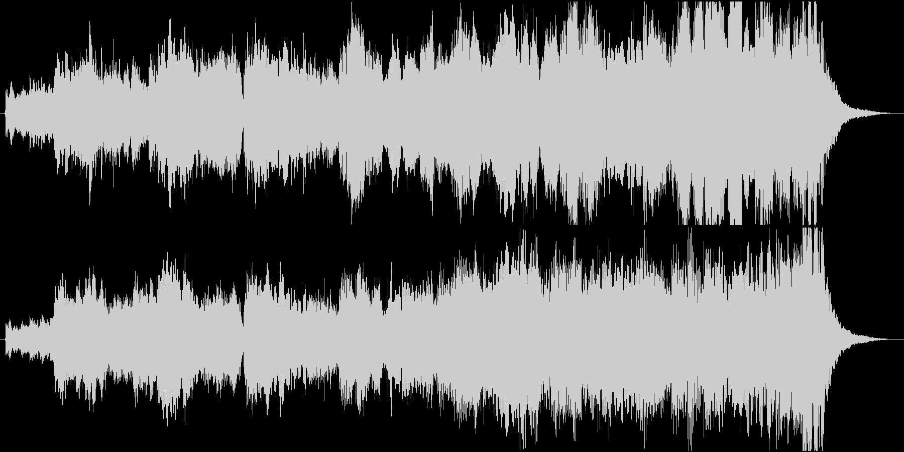 少し長めのオーケストラ系ジングルの未再生の波形