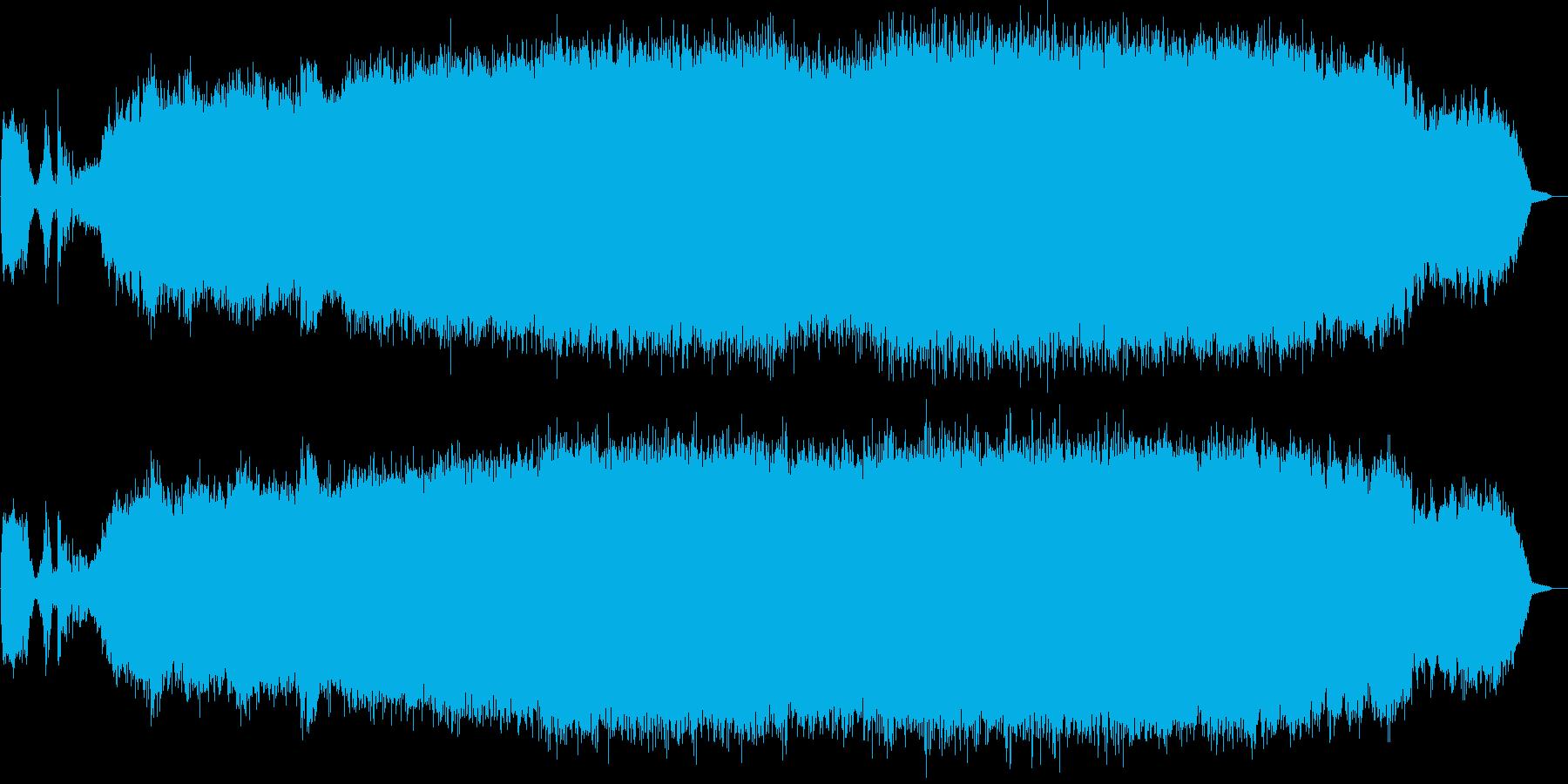 「地球創造」をイメージしたアナログ的で…の再生済みの波形