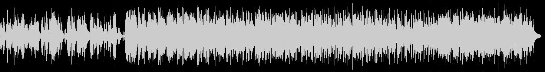 ピアノトリオによるジャズスタンダードの未再生の波形